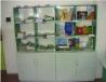 Tủ phòng đọc